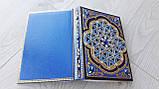 Ежедневник с росписью ′Цветок Жизни′., фото 8