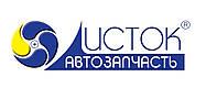 3302-2902010-06Рессора передняя 2-х листовая с сайлент. ГАЗЕЛЬ, ГАЗЕЛЬ-БИЗНЕС с 2010г. (пр-во ГАЗ)