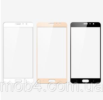 Защитное 2.5D стекло для Xiaomi  Redmi Pro (3 цвета) на весь экран