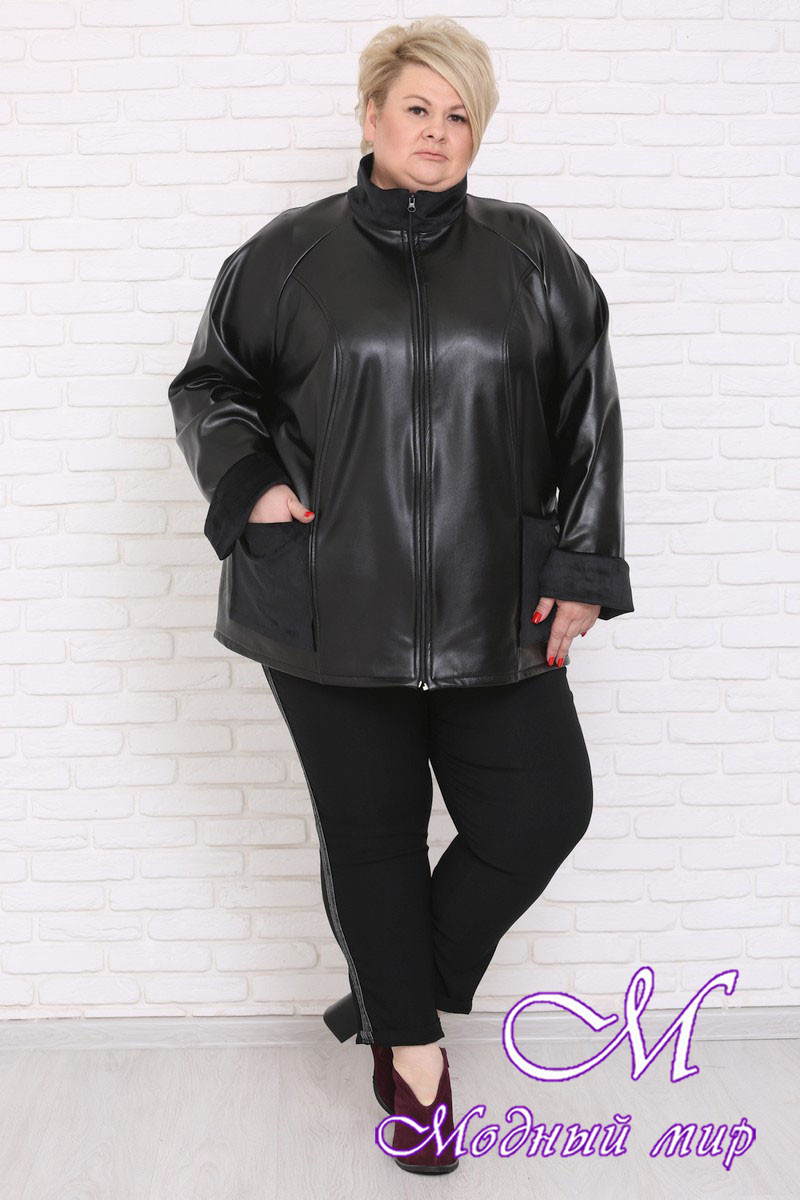 Кожаная куртка большого размера (р. 42-90) арт. Hit