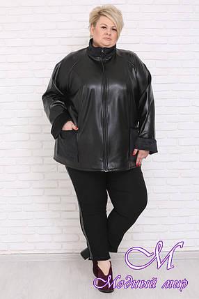 Кожаная куртка большого размера (р. 42-90) арт. Hit, фото 2
