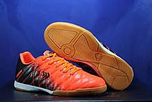 Обувь для футбола, подростковые бампы оранжево-черные Restime