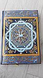 Ежедневник с росписью ′Все оттенки синего′., фото 2
