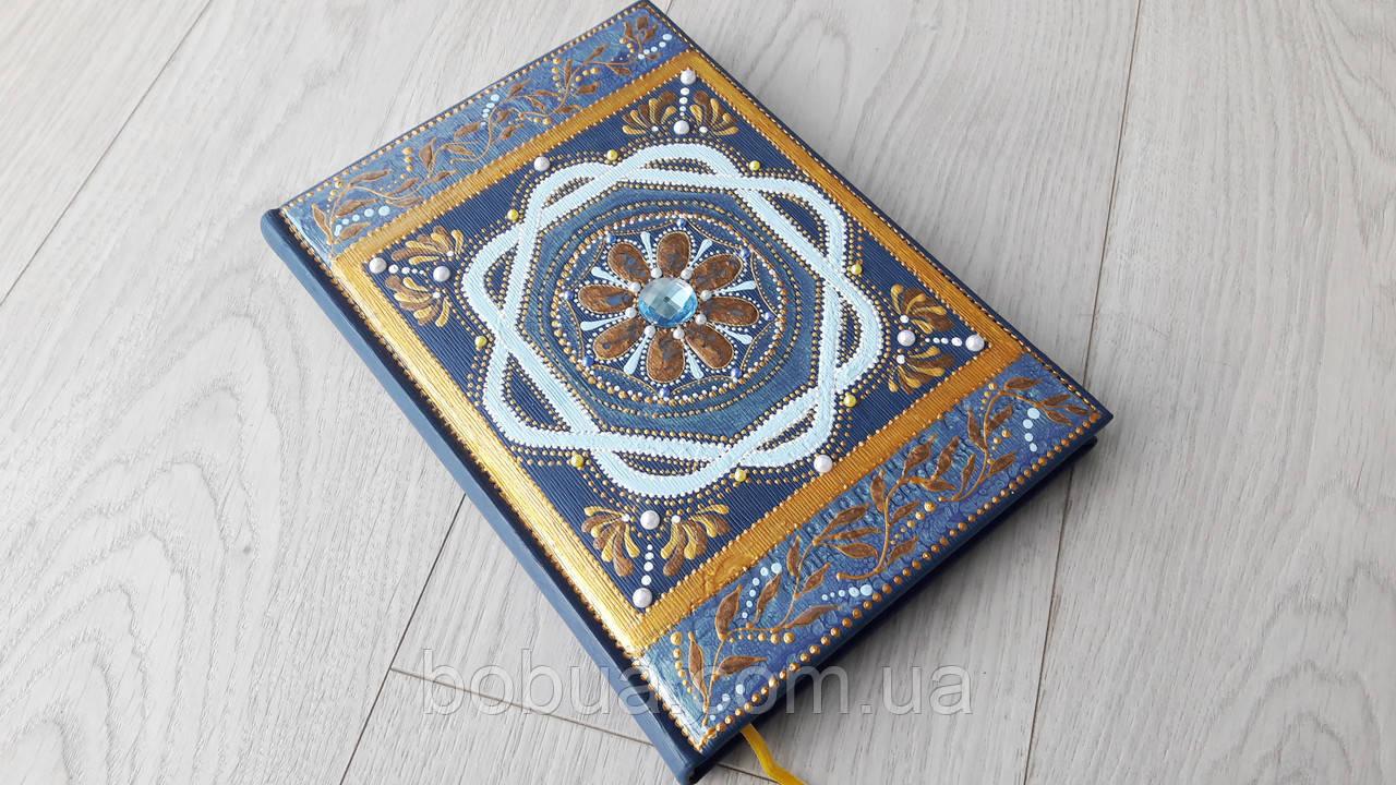 Ежедневник с росписью ′Все оттенки синего′.