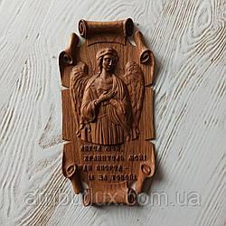Икона резная из дерева. Ангел Хранитель