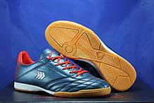 Обувь для футбола, подростковые синие с красным бампы Restime