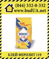 """Ферозит 119 клей для теплоизоляционных плит(Типа """"Бетоль""""),25кг,"""