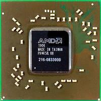 Микросхема ATI 216-0833000 DC2019+ (New Bulk)