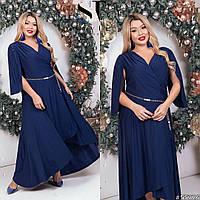 Жіноче плаття великих розмірів ПІД/-0311 - Темно-синій, фото 1