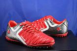 Підліткові червоні стоноги, многошиповки, взуття для футболу розміри:38,40,41, фото 5