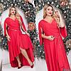 Жіноче плаття великих розмірів ПІД/-0311 - Червоний