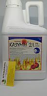 КАЗУМІН® 2Л, РК біологічний бактерицид та фунгіцид, 5 л САММІТ-АГРО ЮКРЕЙН
