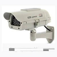 Муляж камеры CAMERA DUMMY CCD, фото 1