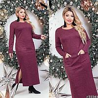 Женское длинное платье Ангора софт Размер 46 48 50 52 54 56 58 60 В наличии 3 цвета, фото 1