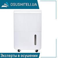 Мобильный бытовой осушитель Сelsius OL-55 (55 л./сутки)