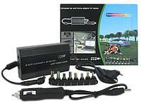 Универсальное зарядное устройство 120W блок питания для ноутбука с авто зарядкой 12В