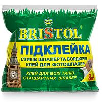 Клей для обоев , подклейка Bristol