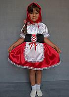 Карнавальный костюм Красная Шапочка, фото 1
