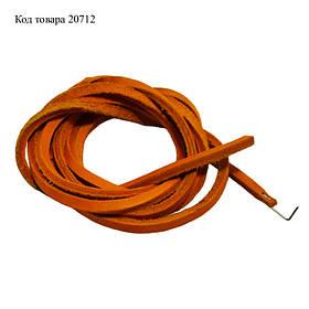 Ремень для швейной машины 1.76 м