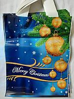 Пакет цветной ламинированный с петлевой ручкой новогодний 25*35 ХВГ желтый