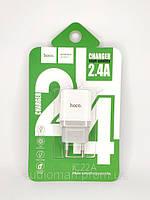 Блок питания  HOCO CHARGER high quality 2.4A