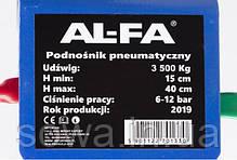 ✔️ Пневматичний домкрат  AL-FA (  3,5 тонн _ 40 см ), фото 3