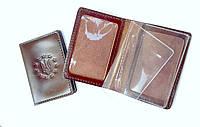 Обложка ID Паспорт с файлами, фото 1