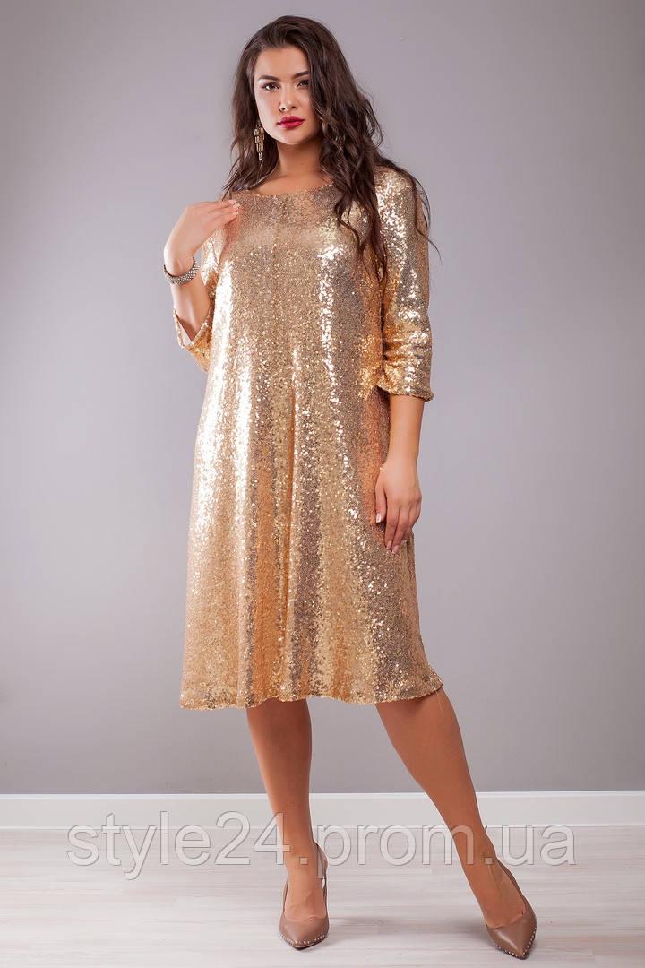 Шикарне батальне  плаття з паєтками  ,4 кольори.Р-ри 50-64