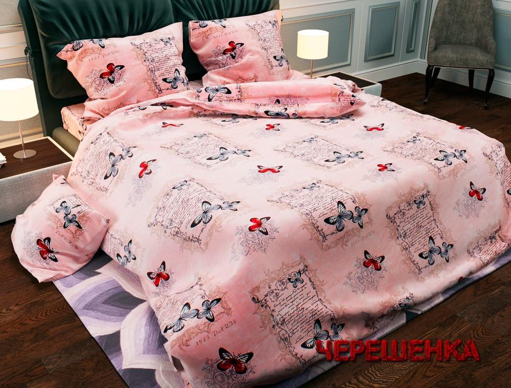 """Ткань для постельного белья Бязь """"Gold"""" Lux GL643 (50м)"""