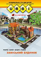 Розвивальна гра для дітей URBI. Заміський будинок