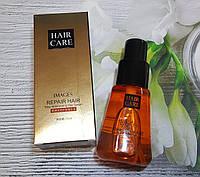 Масло-флюид для волос Images Silky Hair Care Essential Oil Perfect Repair (70мл)