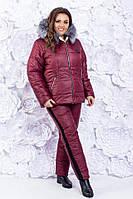 Зимний  дутый костюм больших размеров