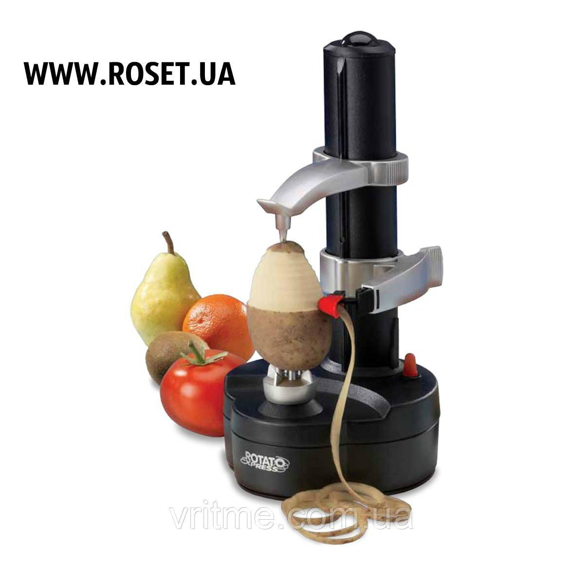 """Універсальна Автоматична Овощечистка для Овочів і Фруктів """"Rotato Expres"""""""