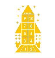 Интерьерная наклейка в детскую комнату или садик ReD Классики ракета, 96х175 см Желтая