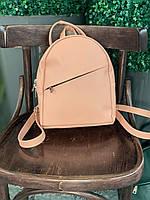 Рюкзак RM1x16 лакоста пудра, фото 1