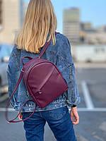 Рюкзак RM1x18 лакоста бордо, фото 1