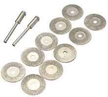 Диски отрезные алмазные 20 мм 10шт.  с держателем