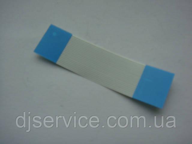 Шлейф Cable 20p для Sennheiser SKM100 SKM300 SKM500 G2 SKP3000