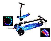 Детский самокат ScooTer MAXI Scale SportsТрехколесный складной,4 колеса светятся Трубка руля алюминиев