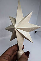 "Пластиковая верхушка на елку ""Звезда""   заготовка для декора   под покраску   для декупажа 21 см, фото 3"
