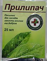 Прилипатель пестицидов и удобрений, 25мл.