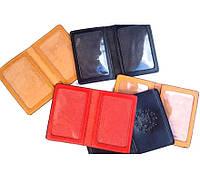 Обложка ID Паспорт (2-й), фото 1
