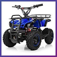 Детский квадроцикл на аккумуляторе Profi HB-EATV 800N-4 (MP3) V3 синий | Дитячий квадроцикл Профі синій