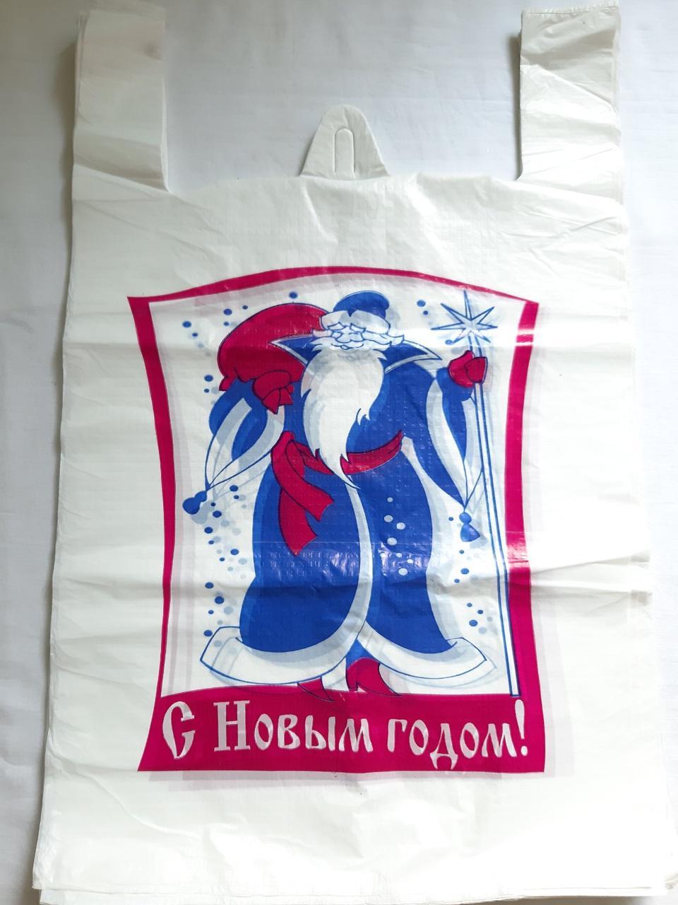 Пакет полиэтиленовый майка Дед Мороз Зима №5  36/9x58
