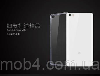 Ультратонкий 0,3 мм чехол для Xiaomi (Ксиоми) Mi5 (прозрачный)