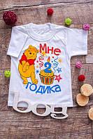 Детские футболки с надписью