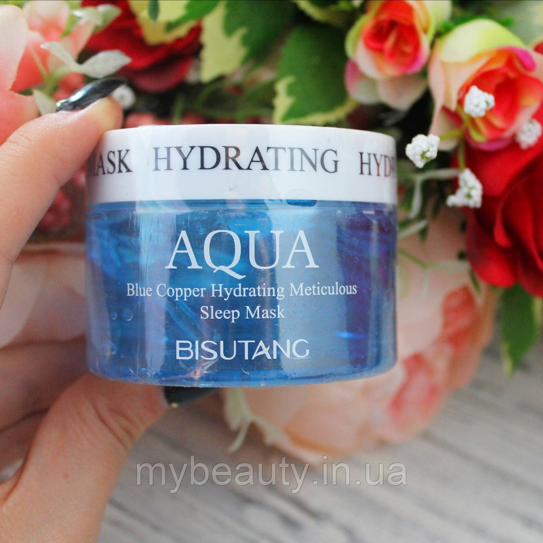 Ночная маска Bisutang Aqua Blue Copper Hydrating Sleep mask 120 g