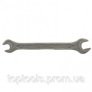 Ключ рожковый, 8 х 10 мм, CrV, фосфатированный, ГОСТ 2839 Сибртех
