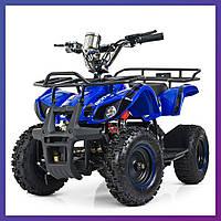 Детский квадроцикл на аккумуляторе Profi HB-EATV 800N-4S (MP3) V3 синий | Дитячий квадроцикл Профі синій