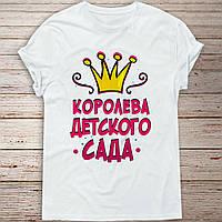 Детская футболка с принтом (Королева детского сада)